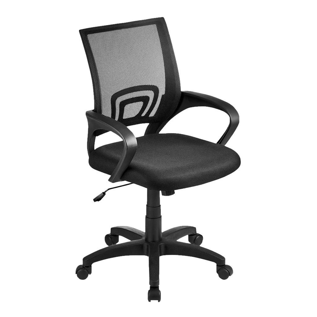 Stol | Avslappet sittestilling | NO BRAND EMV | Jula